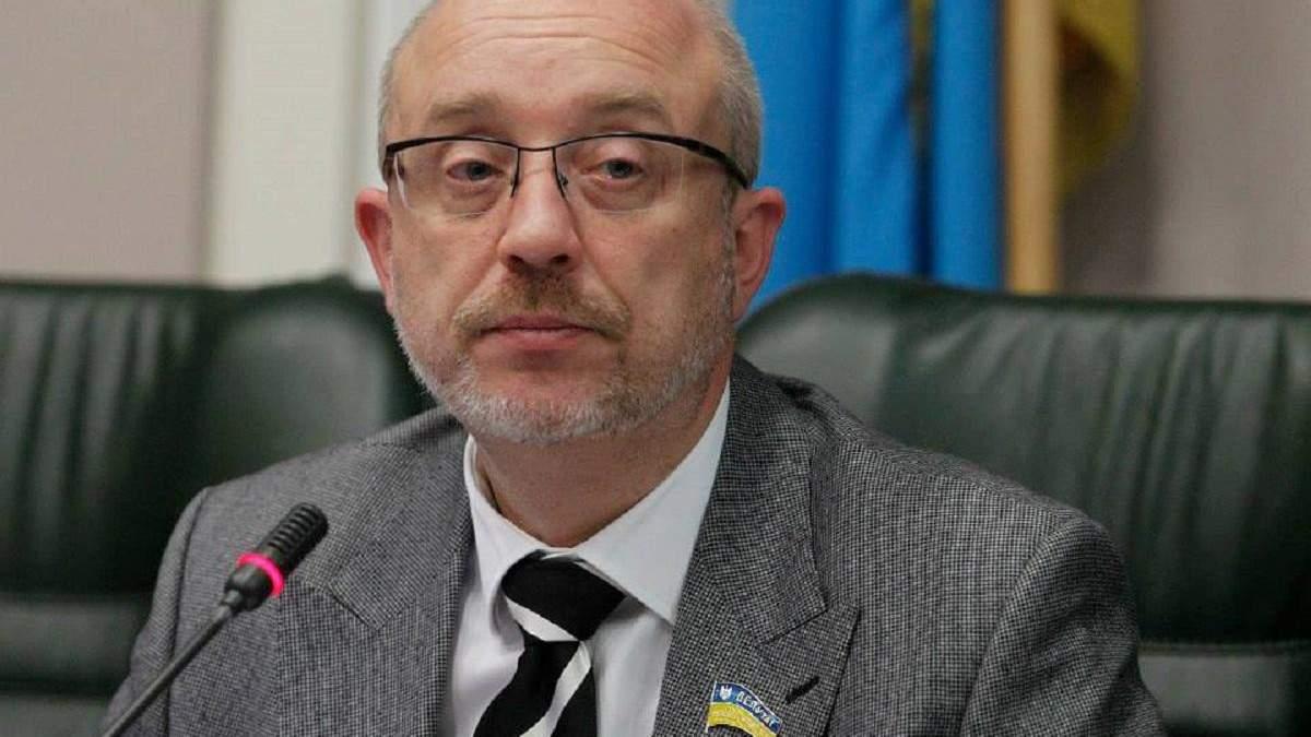 Украинскую группу в ТКГ скорее всего возглавит Резников, – представитель ОРДЛО