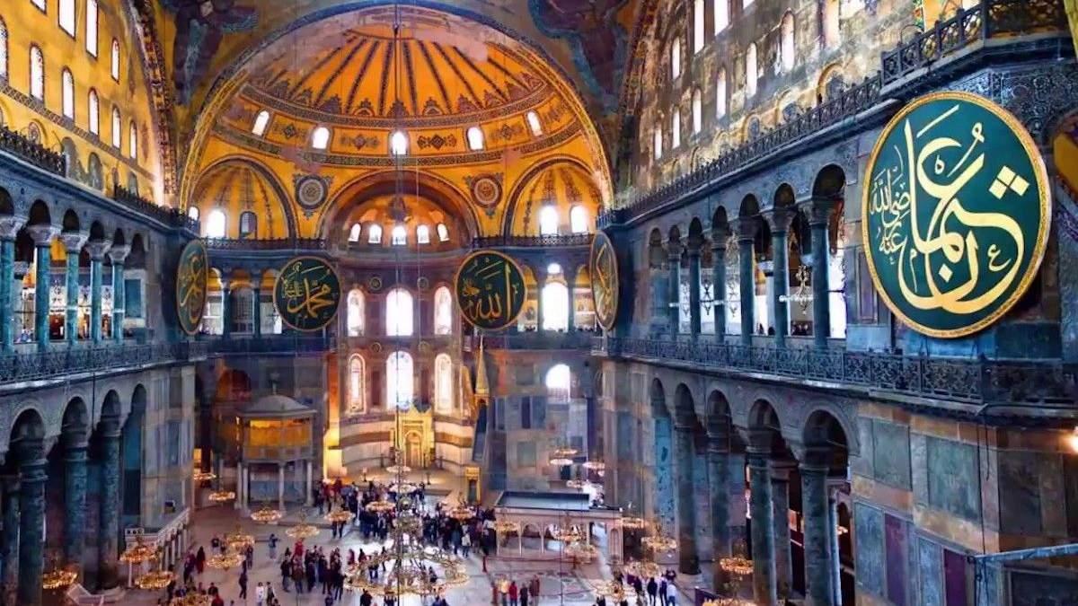Свята Софія у Стамбулі стала мечеттю
