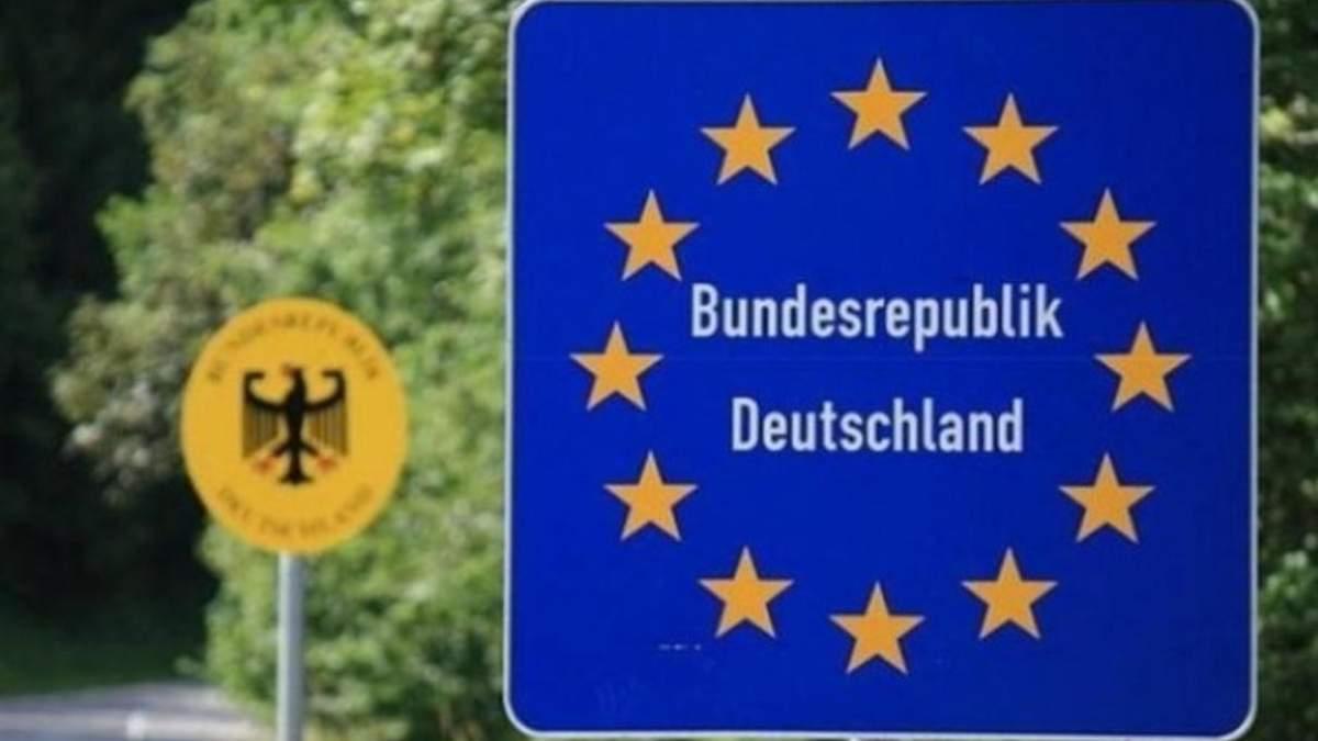 У Німеччині – проти закриття внутрішніх кордонів ЄС