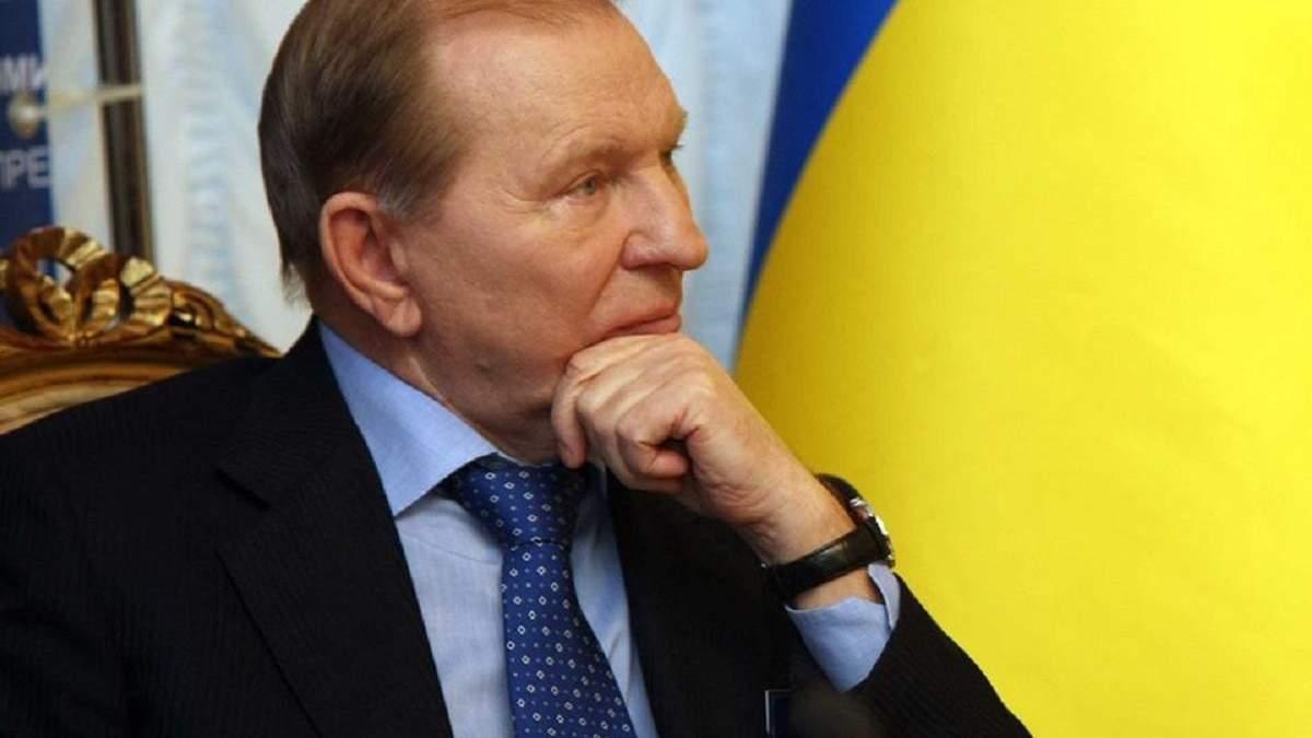 Леоднід Кучма після шести років роботи в ТКГ виходить з переговорів