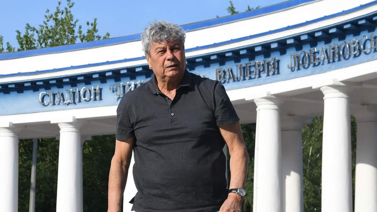 Мірча Луческу