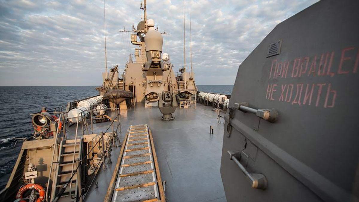 Росія почала військові навчання у Чорному морі