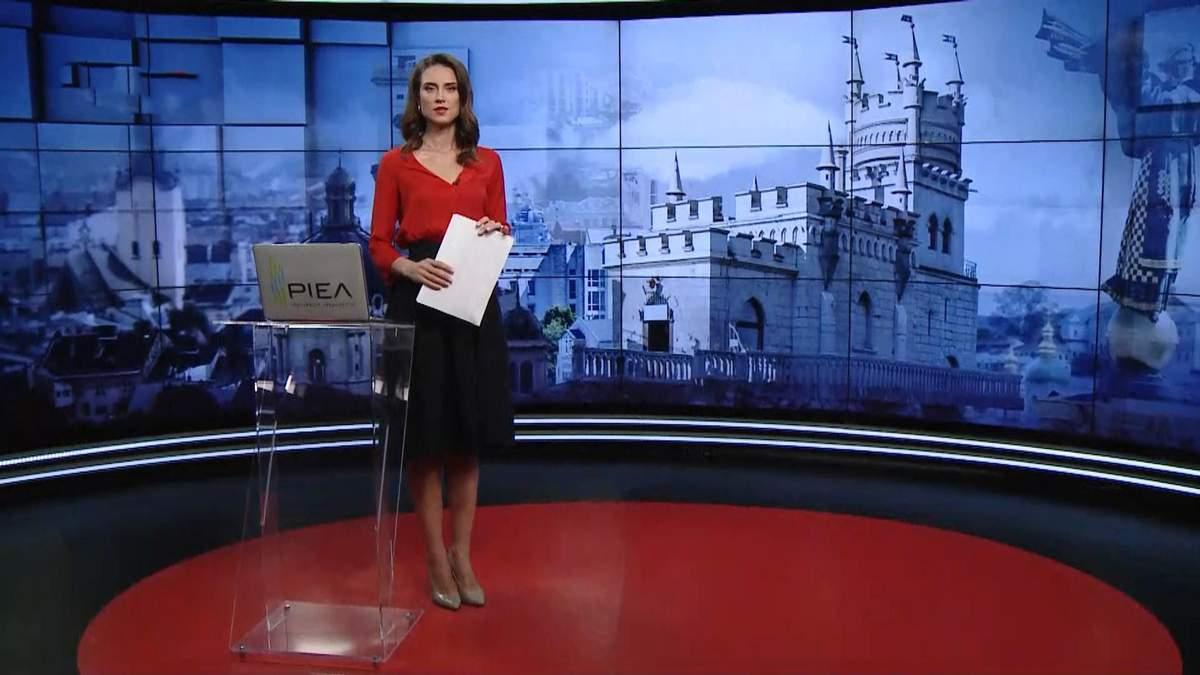 Выпуск новостей за 16:00: Трагическое ДТП под Харьковом. Новый заместитель Венедиктовой