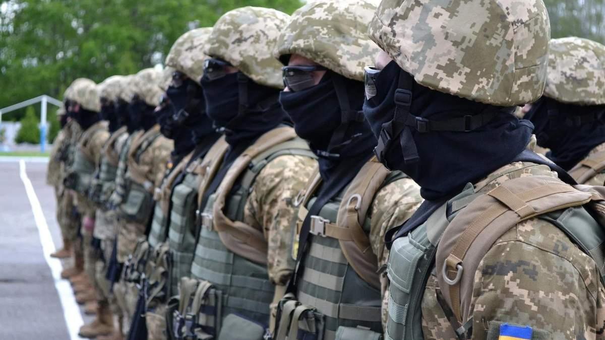 Україна пишається вами: з Днем сил спецоперацій ЗСУ