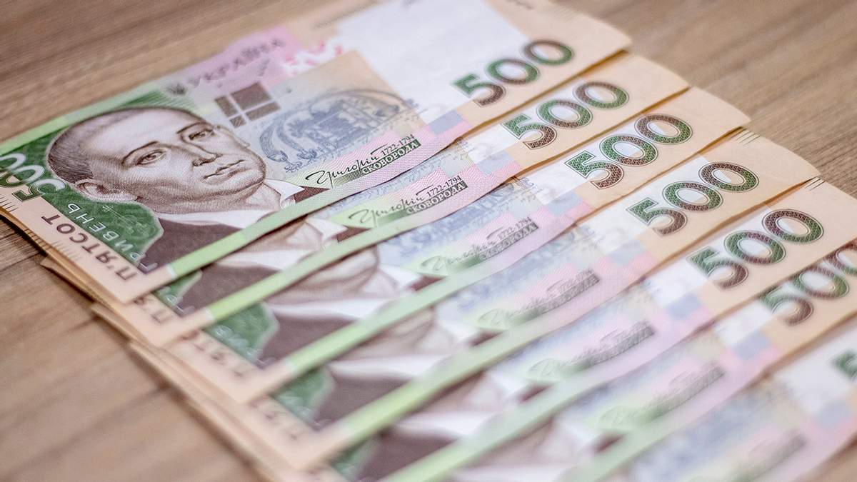 Наличный курс евро, доллара на 29 июля 2020 – курс валют