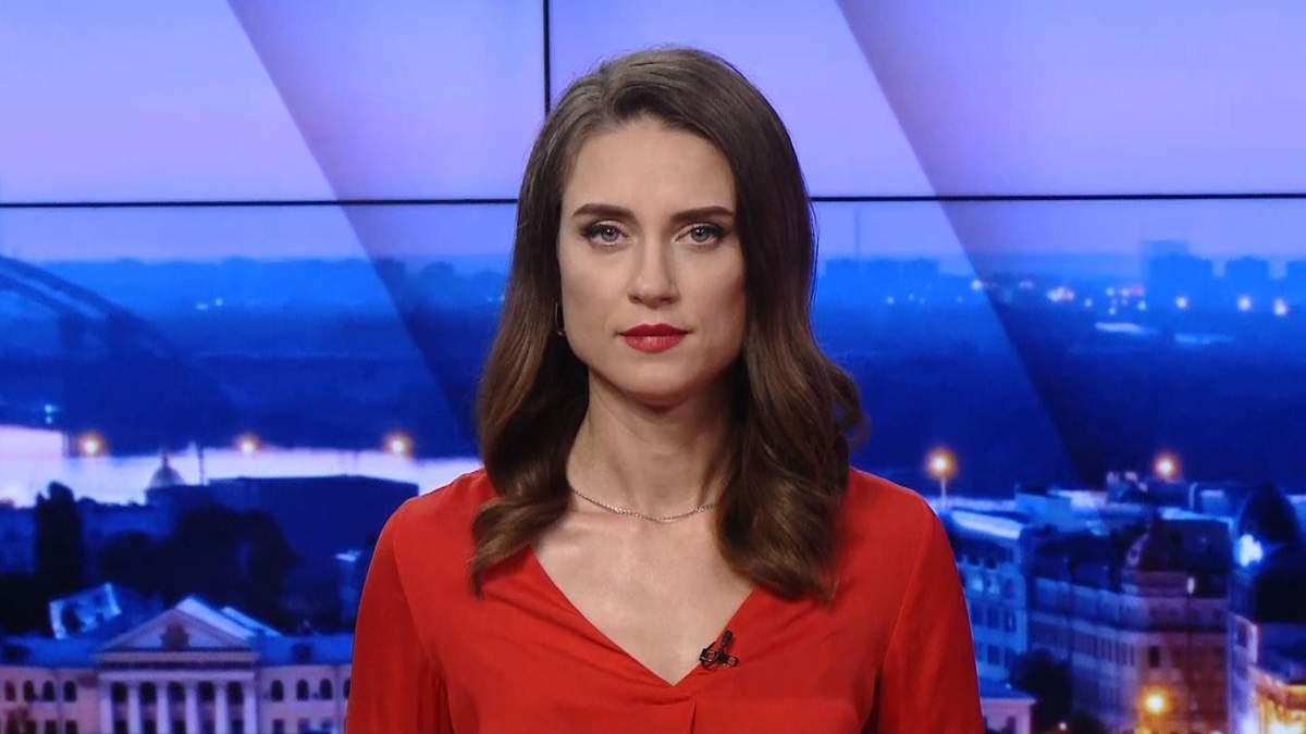 Выпуск новостей за 18:00: Похолодание в Украине. Боевики Путина в Беларуси