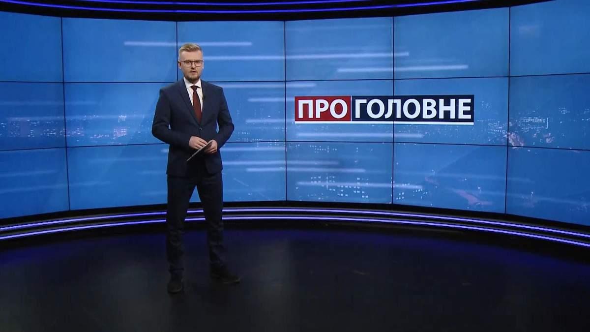 Про головне: Що відомо про Романа Говду. Вибори в Білорусі