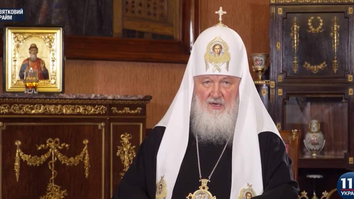 Патриарш РПЦ Кирилл в эфире 112 канала