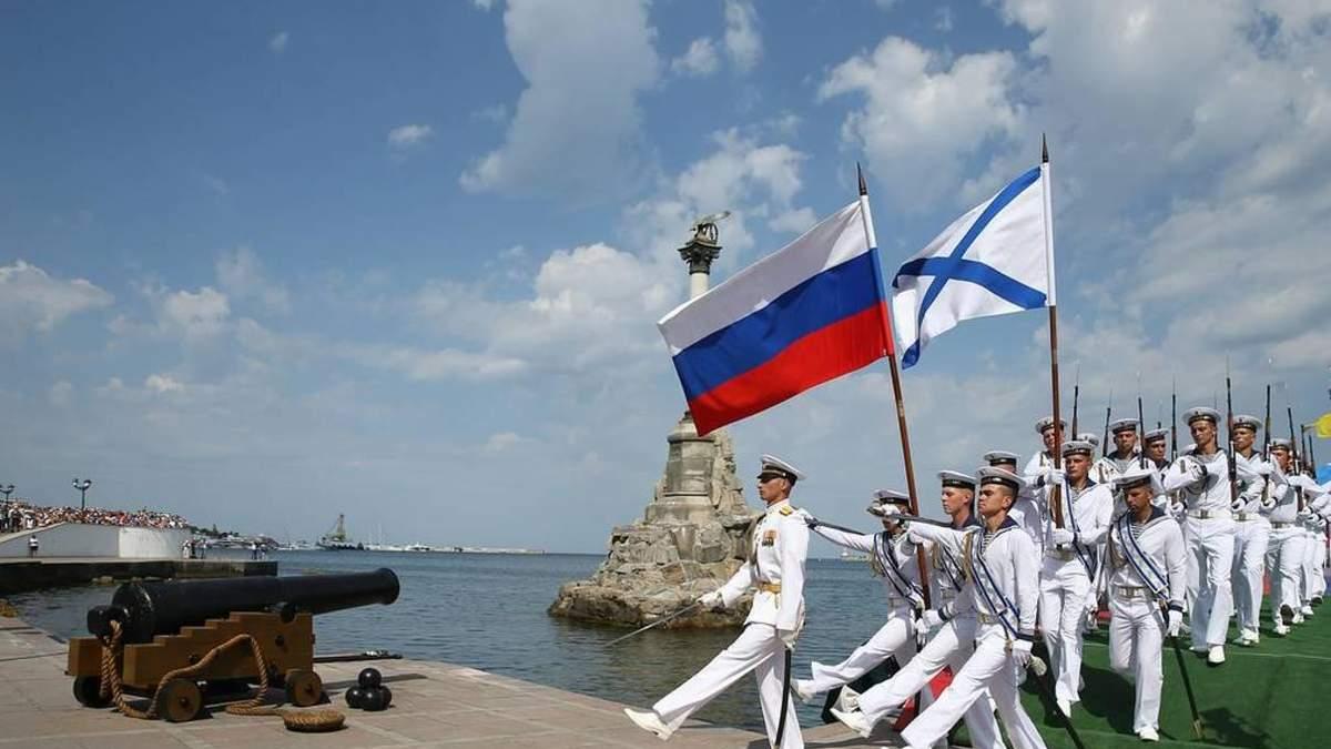 """""""Страусиное поведение"""": в МИД прокомментировали возврат ноты протеста по поводу парада в Крыму"""