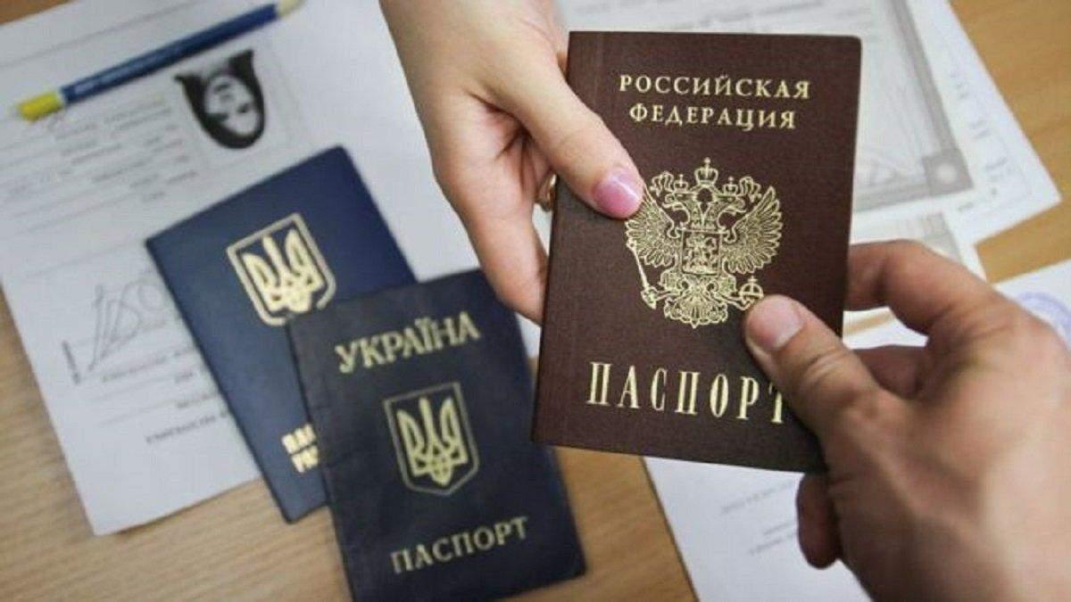 Чому насправді кримчани брали російські паспорти?