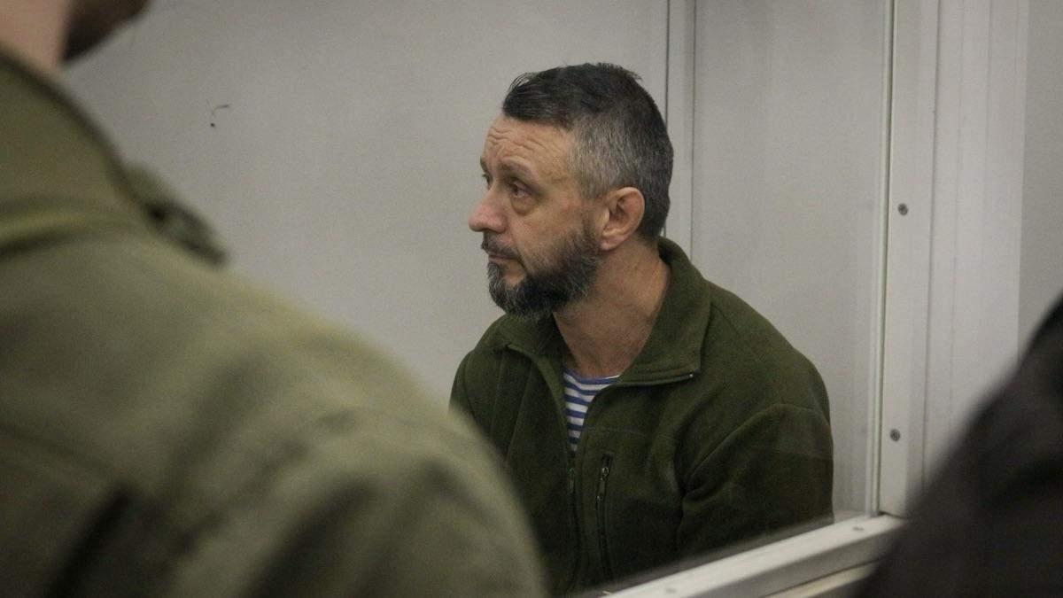 Антоненко прослушивали за 9 месяцев до задержания
