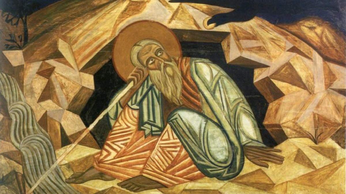 Картинки з Днем пророка Іллі: привітання з Днем Ангела в картинках