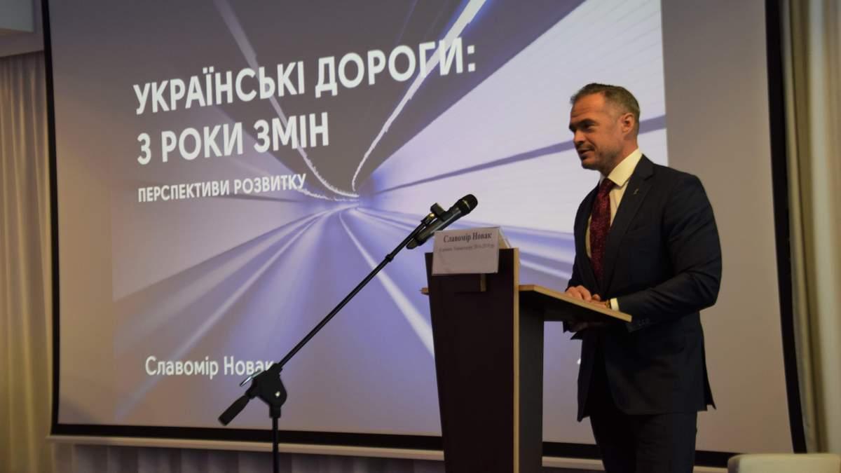 В деле Новака о коррупции в Укравтодоре появился еще один подозреваемый