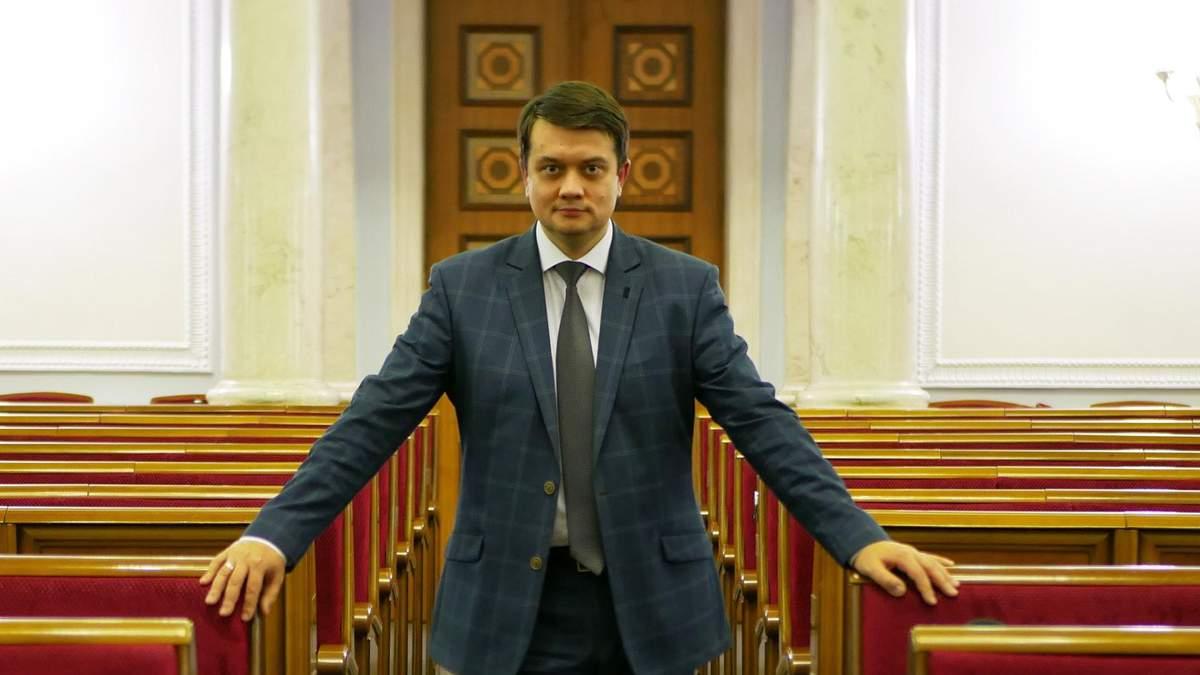 Разумков спрогнозував явку на місцевих виборах 2020