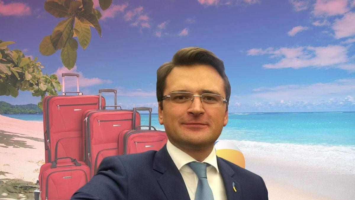 Дмитро Кулеба про поїздки за кордон