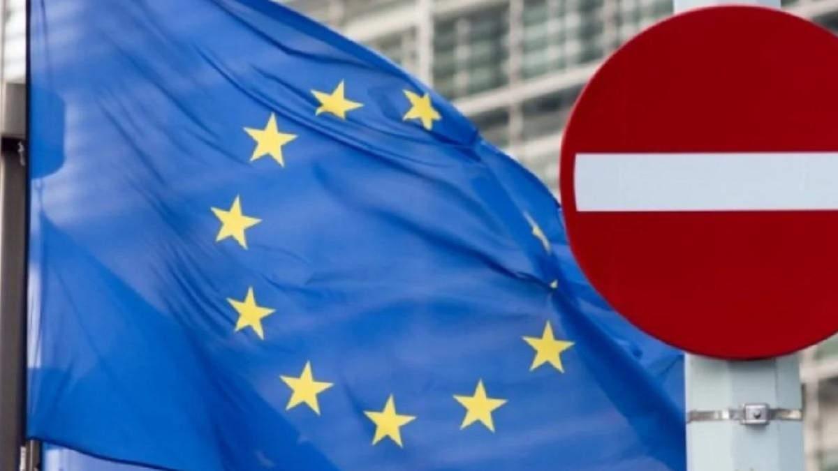 ЄС оновив список країн зеленої зони: чи потрапила туди Україна