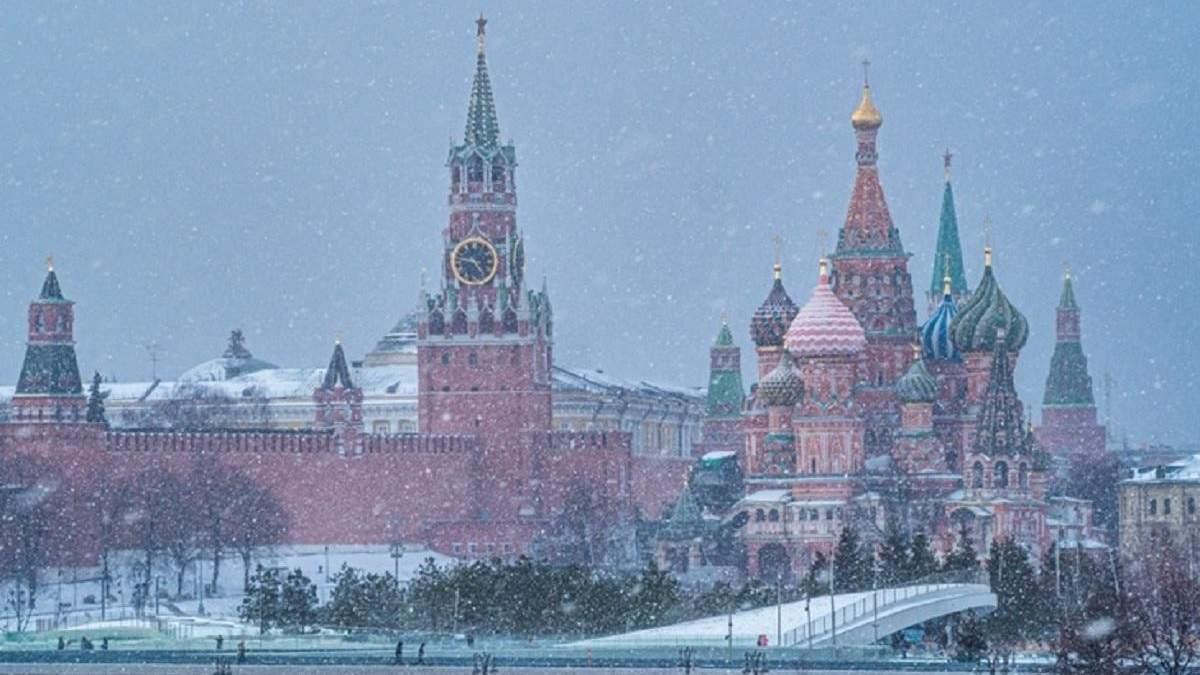 Сніг в Москві 30 липня 2020: відео негоди у липні