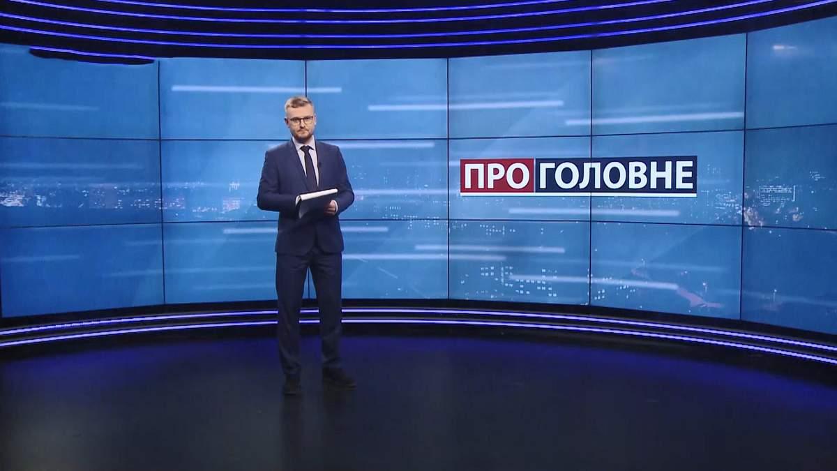 О главном: Вагнеровцы в Беларуси. Лидеры антирейтинга COVID-19