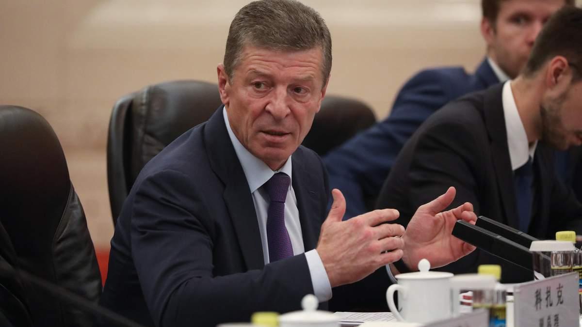 Козак заявив, що не хоче більше брати участі у переговорах щодо Донбасу