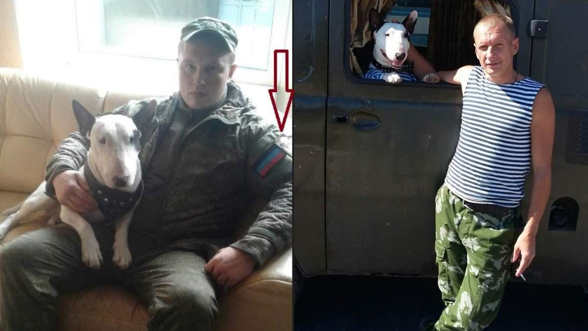 Пес з Горлівки здав російського розвідника: фото