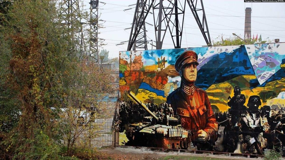 В Варшаве появится сквер Марка Безручко (фото муралей в Запорожье)