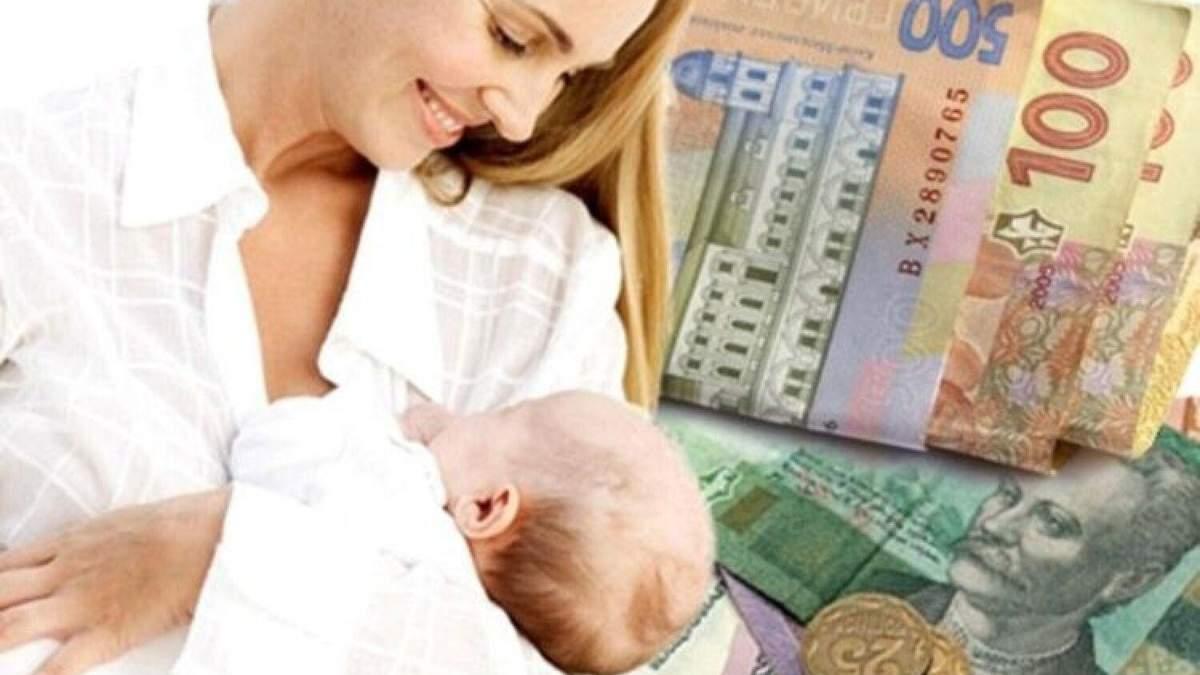 Как получить деньги вместо пакета малыша: инструкция для родителей