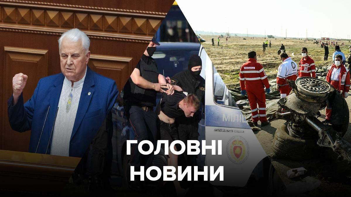 Новини України – 10 серпня 2020 новини Україна, світ