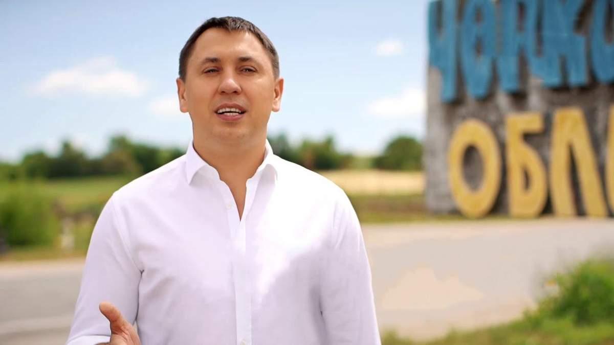 Андрій Стріхарський: факти з біографії, що відомо про нардепа