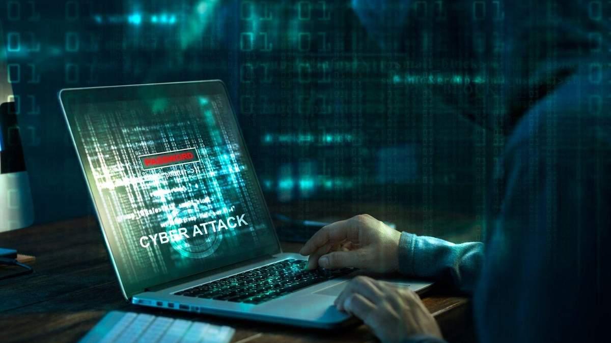 Хакери та кібератаки