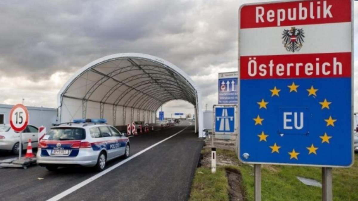 Новые правила въезда на территорию Австрии: что касается Украины