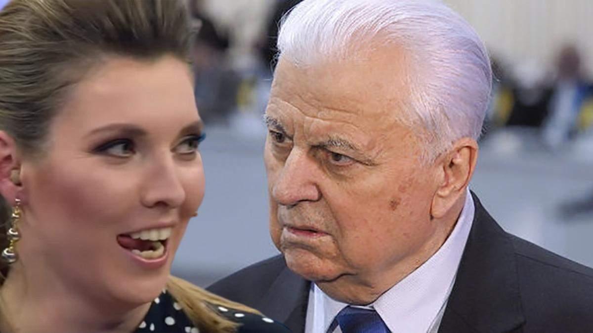 Скабеева и Кравчук