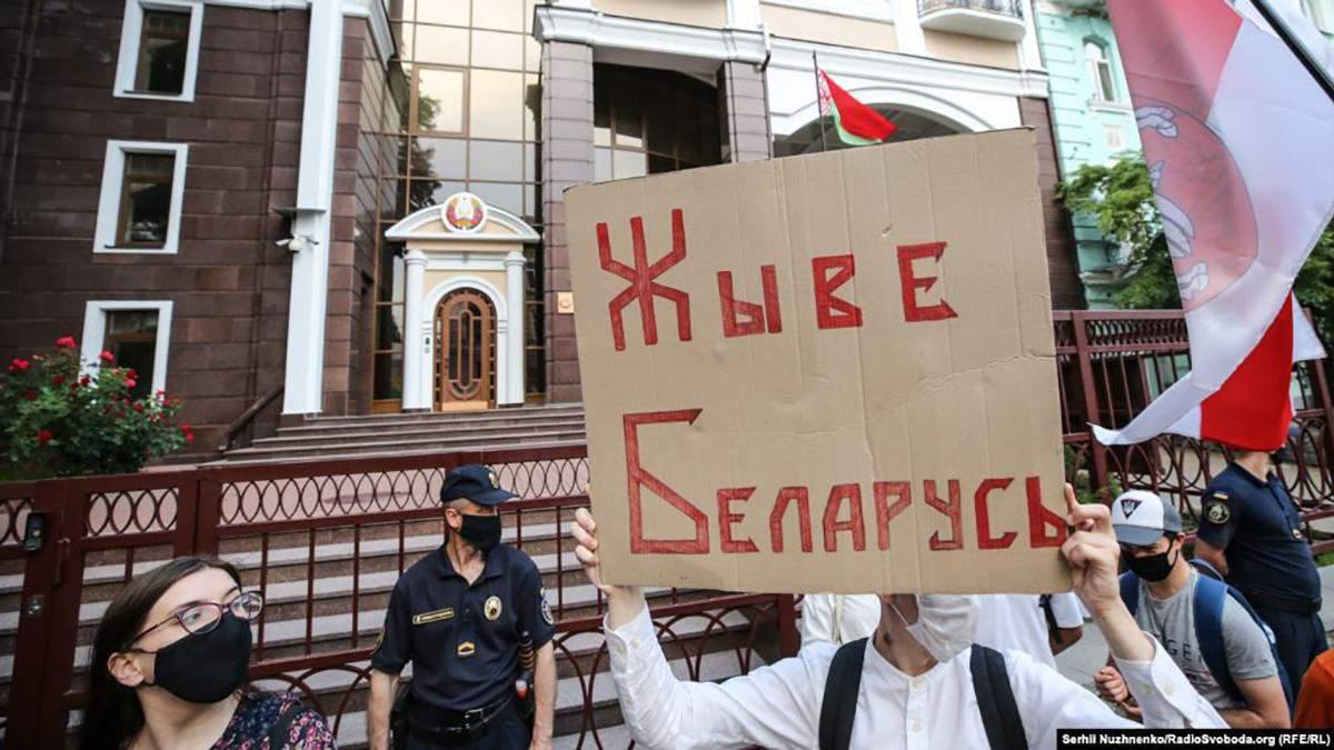 В Киеве прошла акция в поддержку демократических выборов в Беларуси