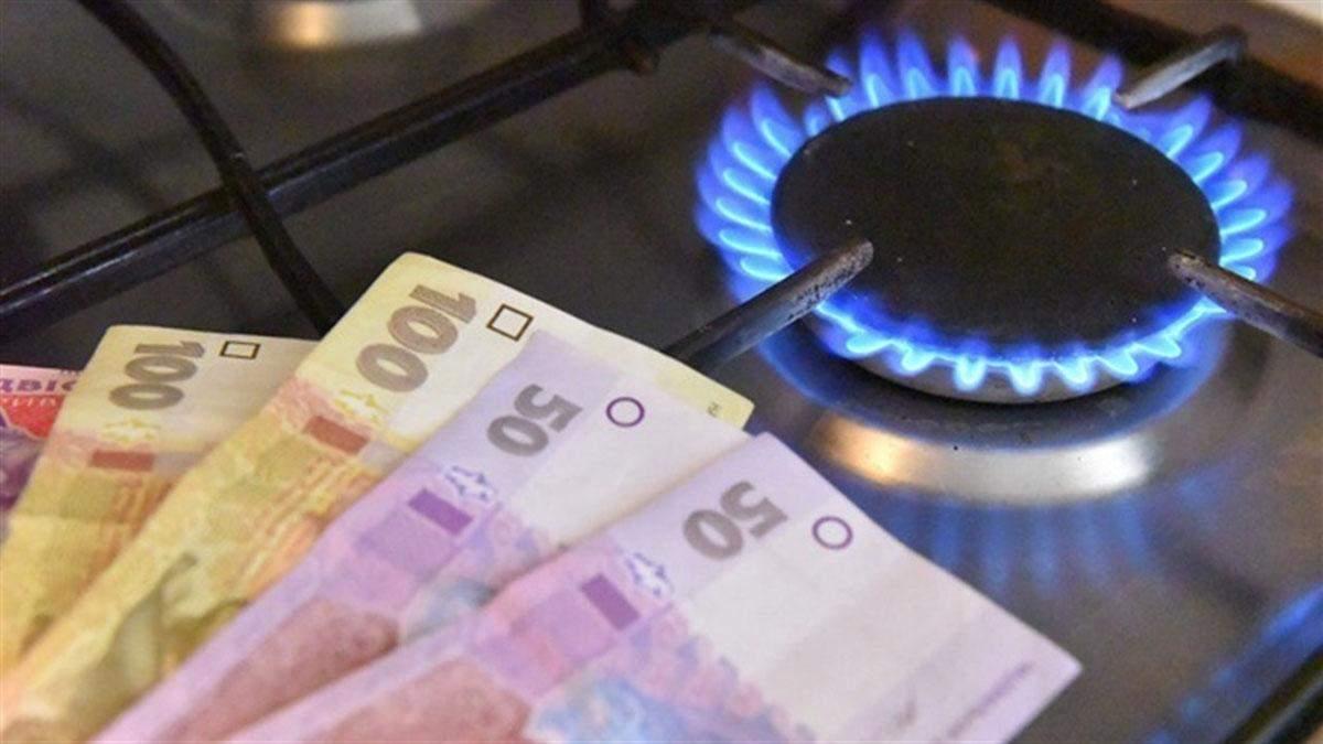 Тариф на газ для населення у серпні 2020 – ціна на газ в Україні