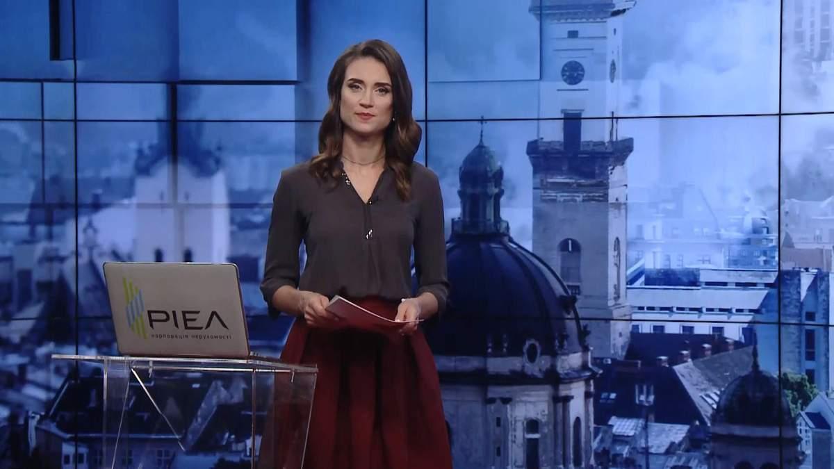 Выпуск новостей за 16:00 Теракт в Афганистане. Реакция МИД на заявление посла Венгрии