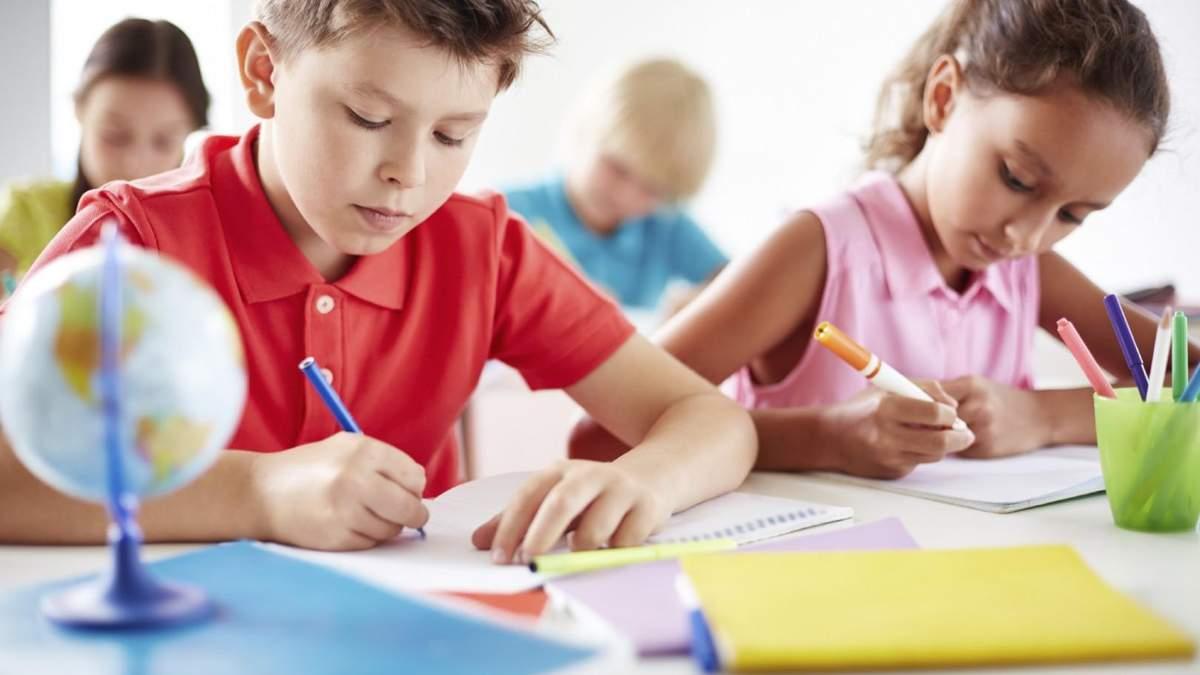 Дослідження про амбіції учнів