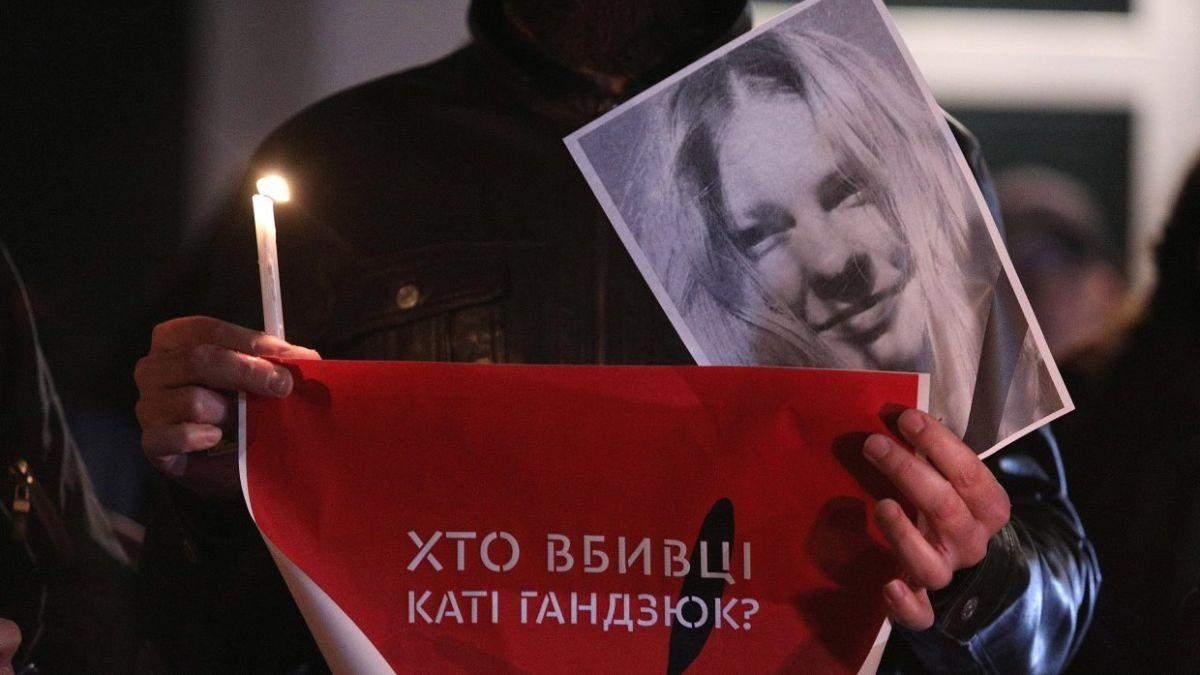 Годовщина нападения на Гандзюк: ряд стран призвали провести справедливое расследование