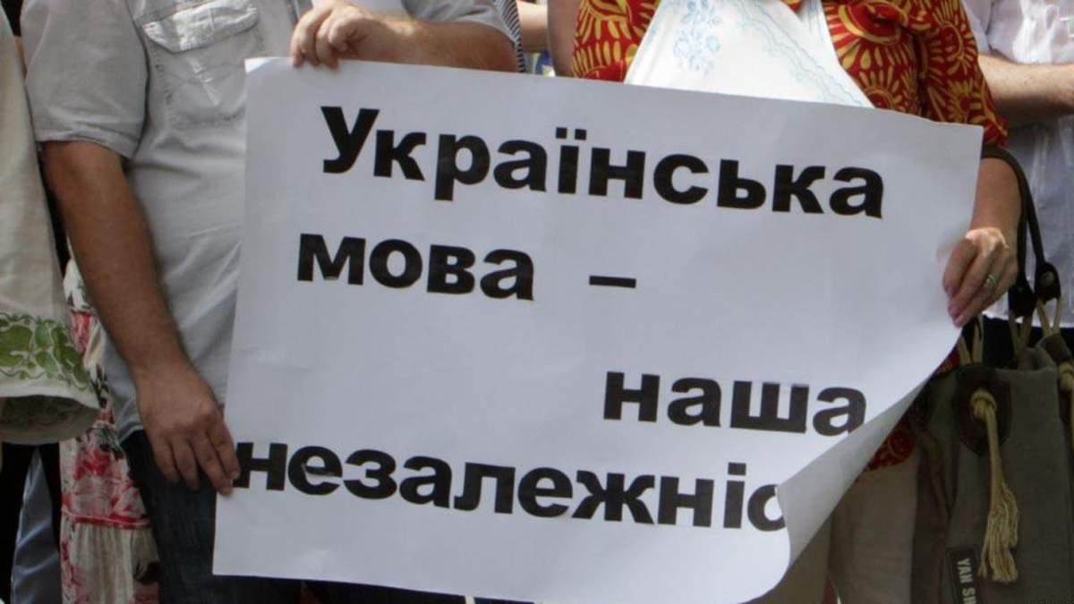 Мне не хватает уважения ко мне как украиноязычной