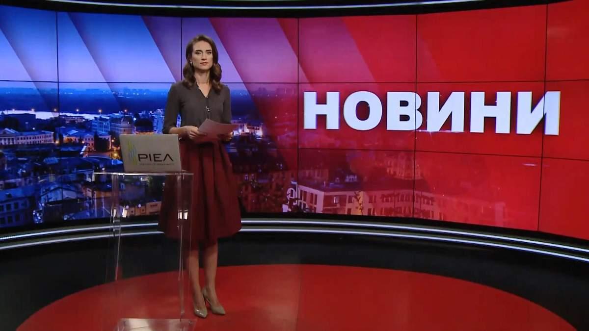 Випуск новин за 18:00: Показник тестувань на COVID-19 у Києві. Військова допомога Україні