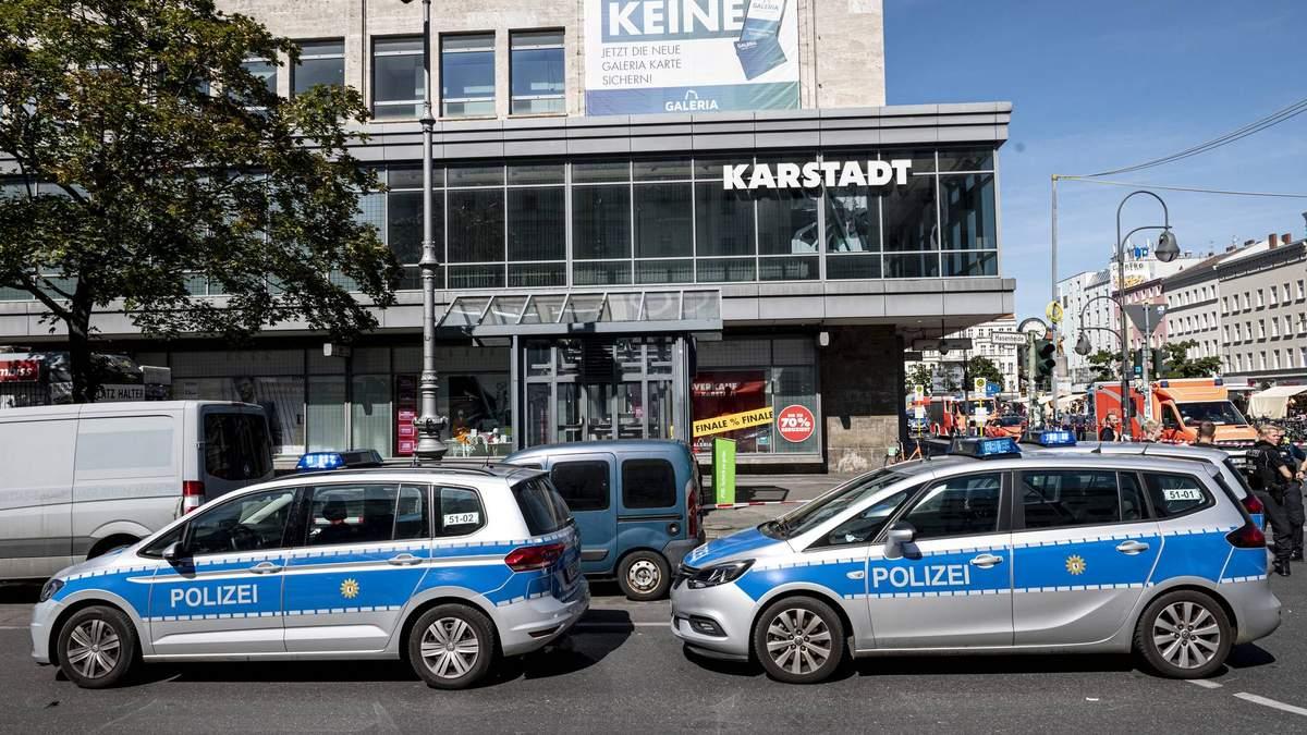Нападение на инкассаторов в Берлине 31 июля 2020: видео