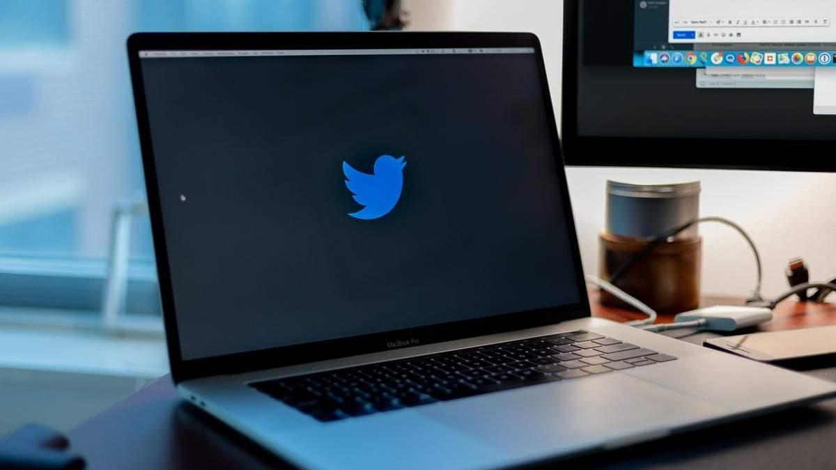 Атака на Twitter