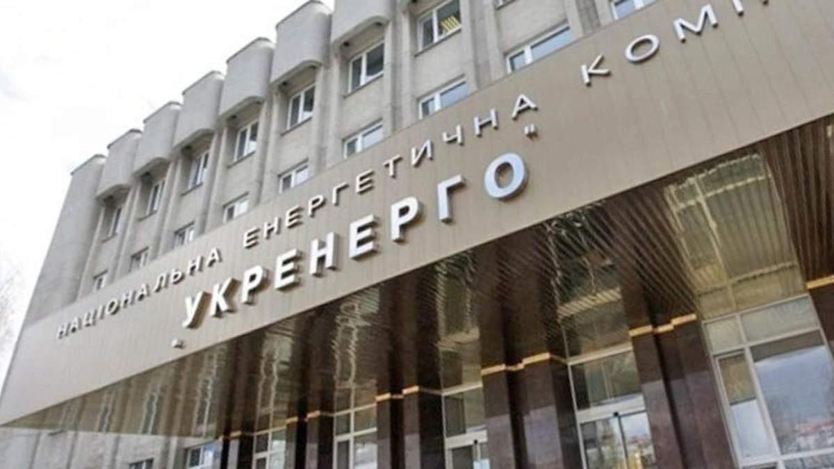 В Париже рассмотрение дела по захвату объектов Укрэнерго в Крыму