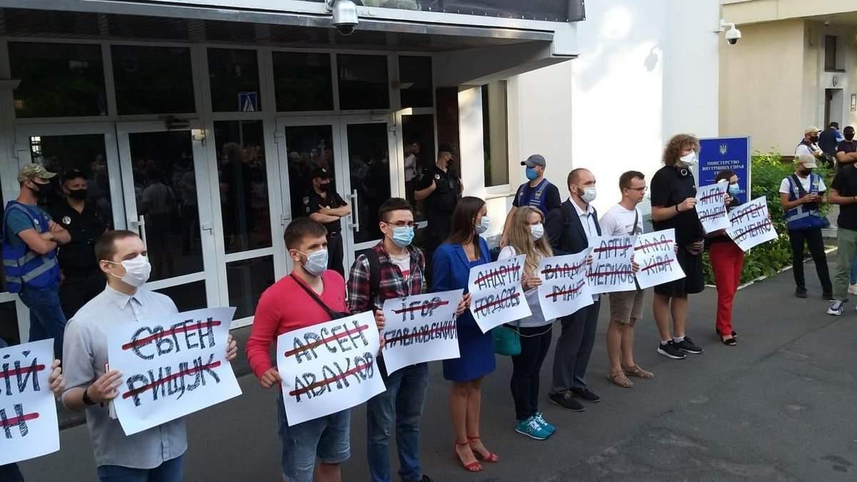 Акция 2 года без Гандзюк под МВД 31 июля 2020: фото, видео