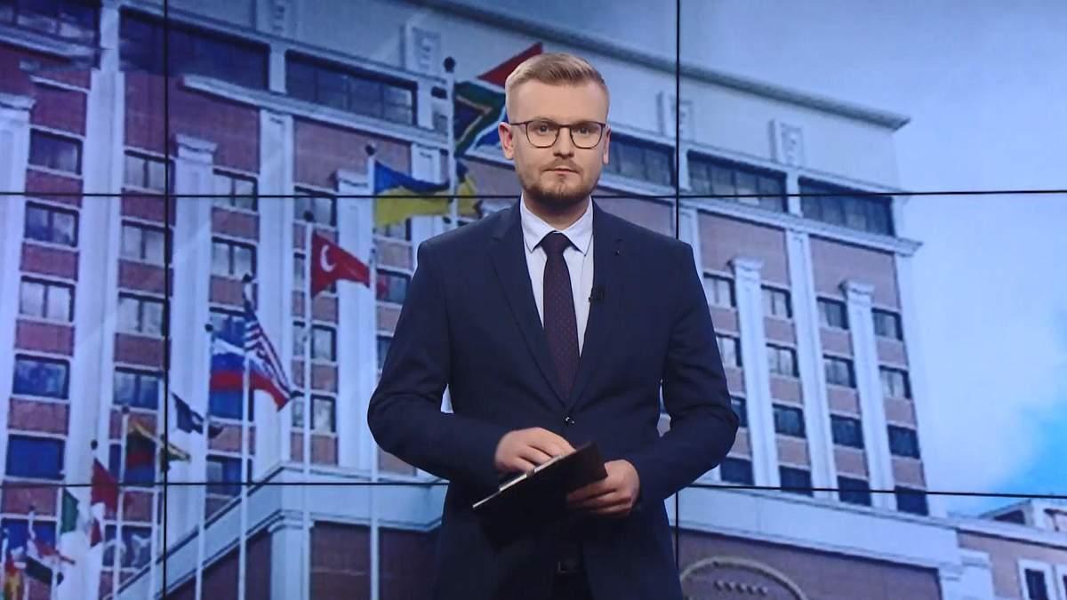 Про головне: Перше інтерв'ю Кравчука в новому статусі. Акція протесту через справу Гандзюк