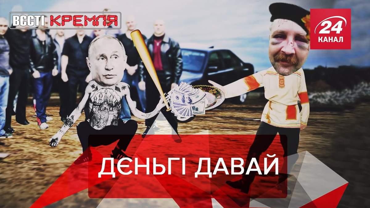 """Вести Кремля: """"Возвращение Бендера"""". Перепись российских эльфов"""
