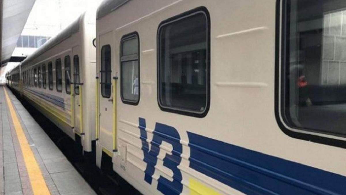 Поезда не будут останавливаться в Луцке и Тернополе с 3 августа 2020