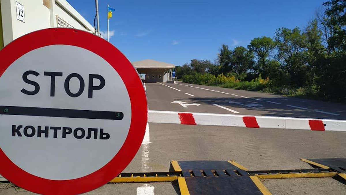 ГПСУ: Карантинные ограничения на КПВВ продолжают действовать