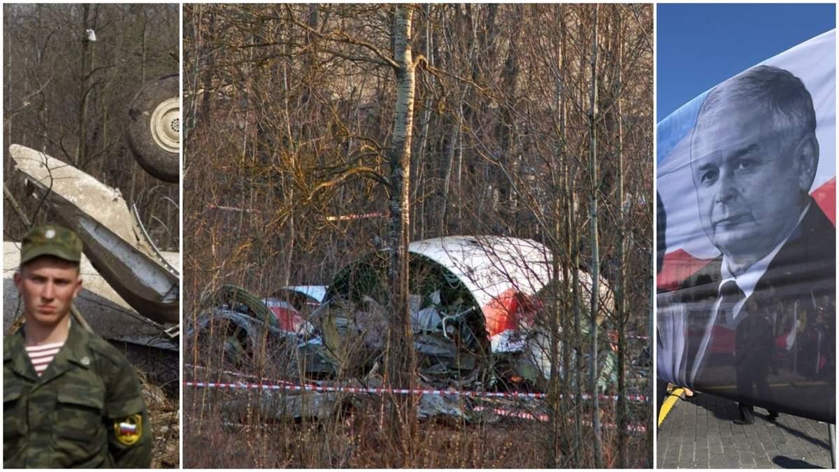 Авиакатастрофа под Смоленском произошла 10 апреля 2010