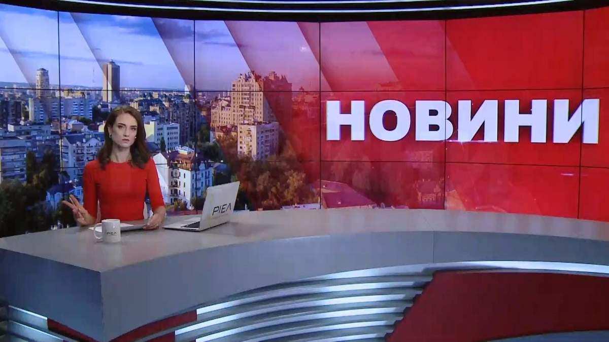 Выпуск новостей за 9:00: Новые правила карантина. Netflix в Украине
