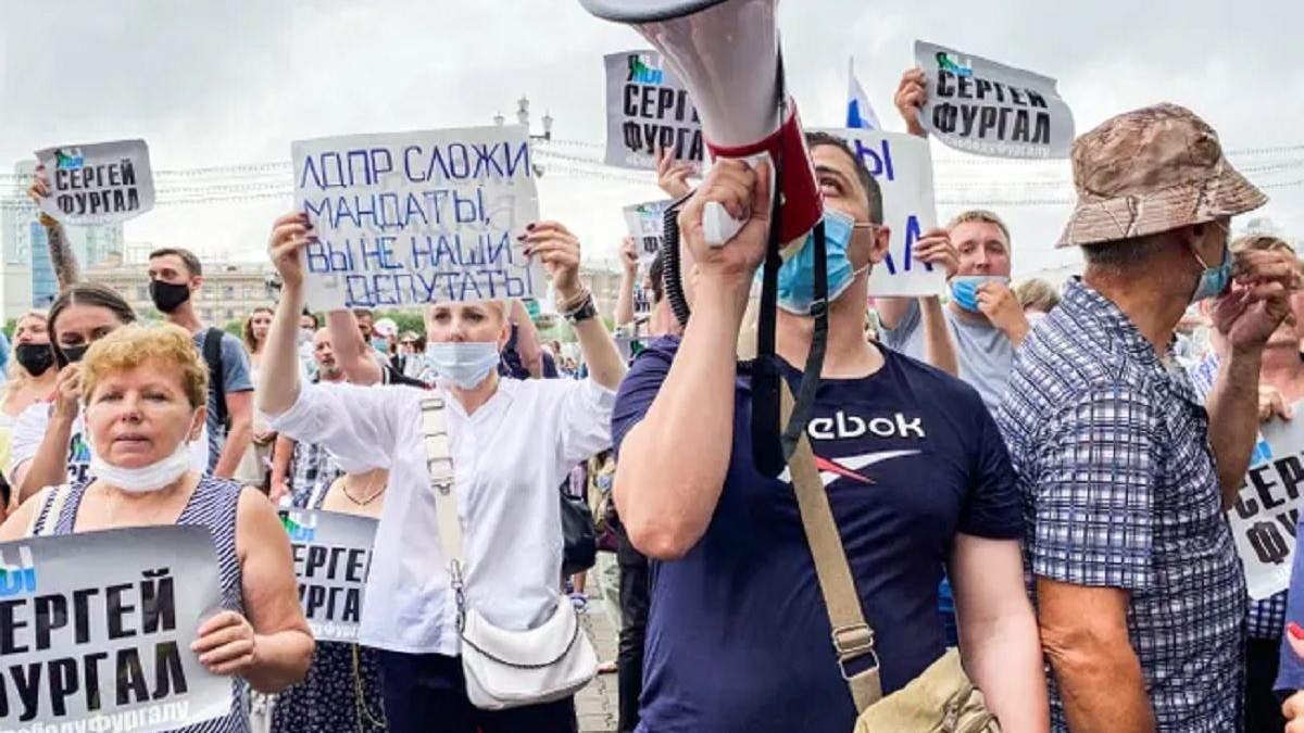 Протесты в Хабаровске: акция 01.08.2020 - фото, видео