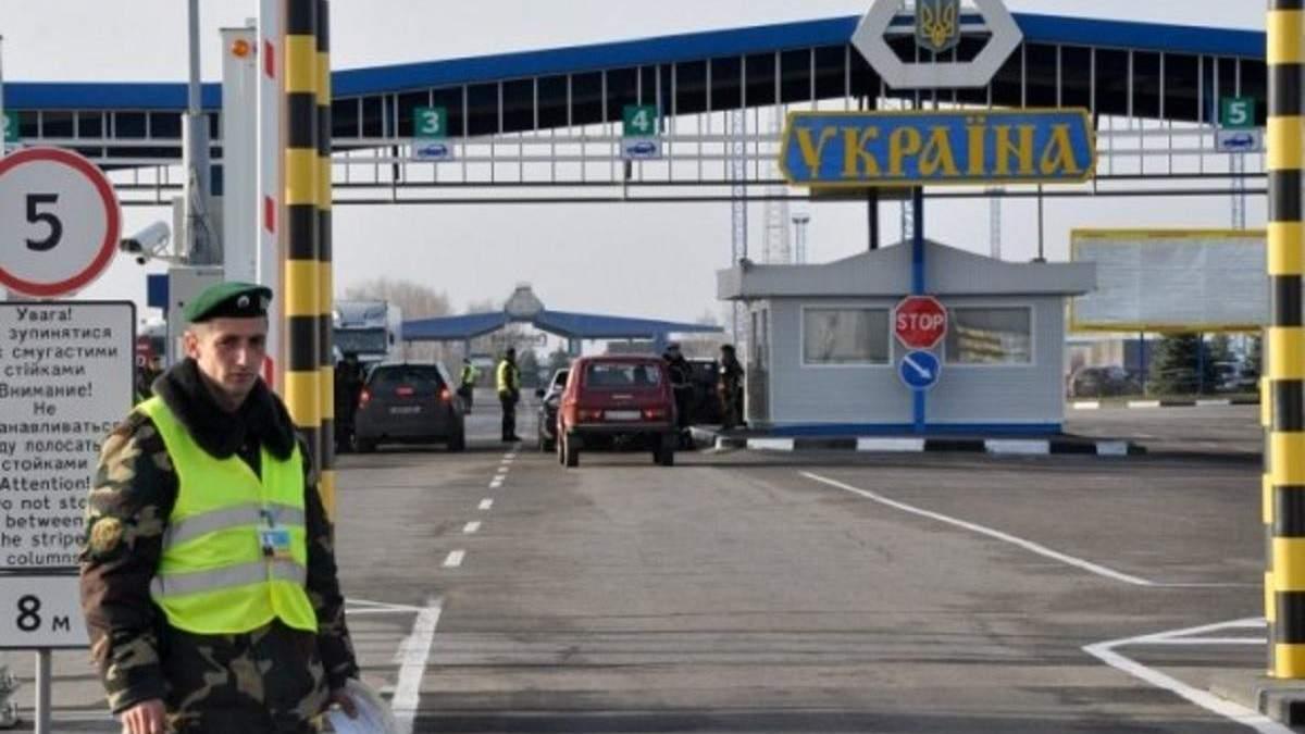 Украина изменила правила въезда для иностранцев и украинцев 1.08.2020